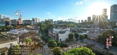 Fuzhou's scenery in the welcome MV Beautiful Fuzhou, a Blessed Land