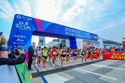 2021 C&D Xiamen International Marathon