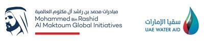 UAE Water Aid Foundation (Suqia) logo (PRNewsfoto/UAE Water Aid Foundation (Suqia))